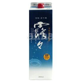 高千穂 露々(ろろ)純米焼酎 25度 1800ml(1.8L)パック