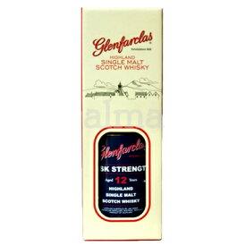 グレンファークラス12年 カスクストレングス バッチ3 58.9度 700ml 正規