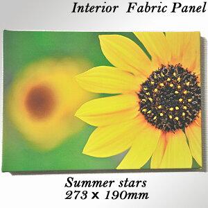 ひまわり 向日葵 の壁掛けキャンバスアート 夏 花 黄色 ギフトや母の日のプレゼントに人気!軽量で丈夫なキャンバスの安心素材 おしゃれ 壁掛け ファブリックパネル インテリア雑貨