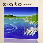 風景画,ヨットハーバに走るモータボートの軌跡/港,水辺,船,自然,草原