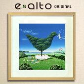 「風景画イラスト鳥の形をした樹木と緑の草原」ピクニック鳥テーブル青空