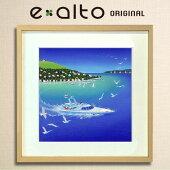 【海・夏の風景画-イラスト-ヨットアートパネル】壁掛けファブリックパネル絵画