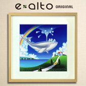 【夏の風景画-海-くじらアートパネル】壁掛けファブリックパネル絵画