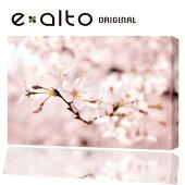 アートパネル花のファブリックパネル玄関インテリア春桜(サクラ)壁掛け/ウォールアート壁インテリア
