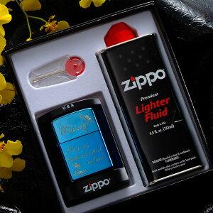 【ZIPPO プレゼント】【ZIPPO オプション】ジッポライターギフトセットボックス