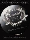 名入れプレゼントカジュアルメタルシガレットケースブラック(85mm)