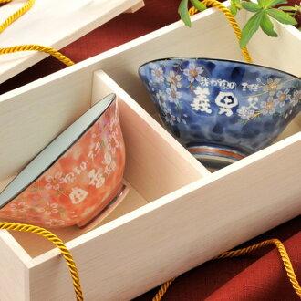 Arita porcelain tea cups cherry blossoms in full bloom ☆☆