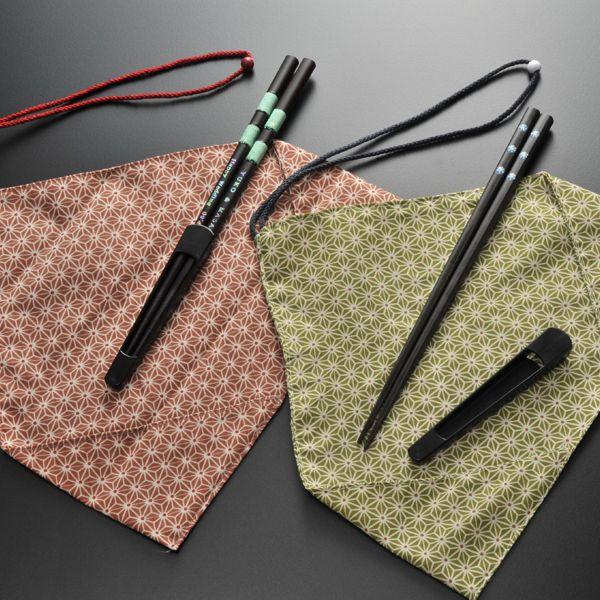 【名入れ プレゼント】箸袋&箸先キャップ付 麻