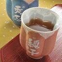 【名入れ専門】【名入れギフト 陶器】有田焼 桜型 高級湯のみ