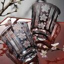 【名入れ専門】【名入れ プレゼント】色被硝子 桜紋焼酎タンブラーグラス 単品