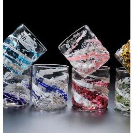 沖縄琉球ガラス 残波ロックグラス【名入れ プレゼント グラス】【名入れ グラス】