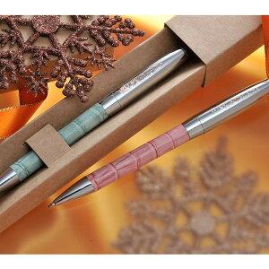 【名入れ専門】【名入れ プレゼント】 クロコレザーグリップメタルペン