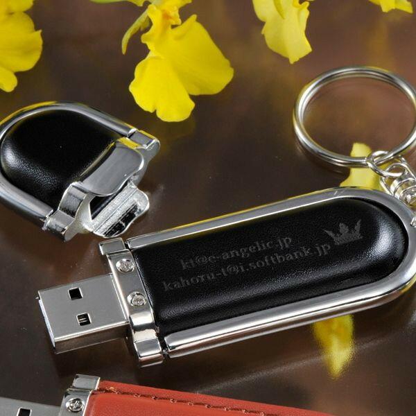 【名入れ専門】【名入れ プレゼント】 USBメモリ 革製オーバルキーリング 淵あり ブラック