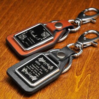 Excellent case present original square hardware leather key ring