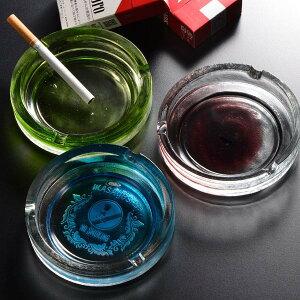 【名入れ プレゼント】琉球灰皿 丸型ベーシック灰皿