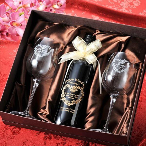 【名入れ専門】【名入れ プレゼント】【 酒 】【 ワイン 】ワインフルボトル&クリスタルワイングラス3点セット