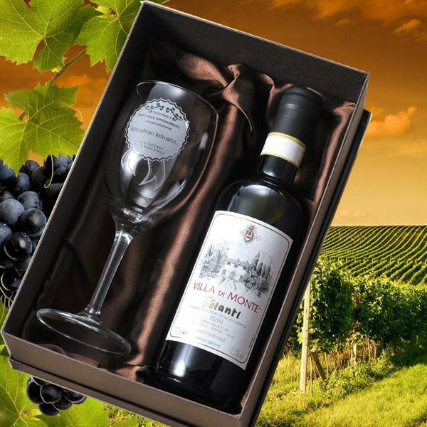 【名入れ専門】【名入れ プレゼント】【 酒 】【 ワイン 】 ハーフワイン375ml&ワイングラス2点セット