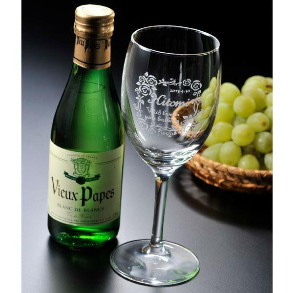【名入れ専門】【名入れ プレゼント】【 酒 】【 ワイン 】 ミニワイン250ml&ワイングラス2点セット
