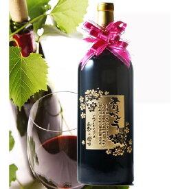 【名入れ専門】【名入れ プレゼント】【 酒 】【 ワイン 】 ドゥルト グラン テロワール ボルドー マグナム