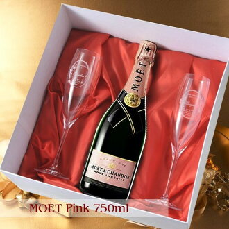 Name gifts put the MOET, et シャンドンブリュット pink 750 ml Crystal champagne glass 2 point set
