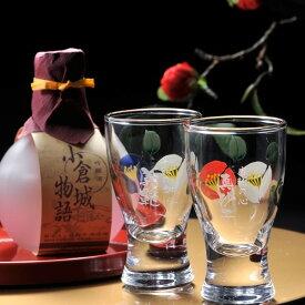 【名入れ専門】【名入れ プレゼント】【 酒 】 椿 吟醸杯 小倉城物語180ml1本ギフトセット
