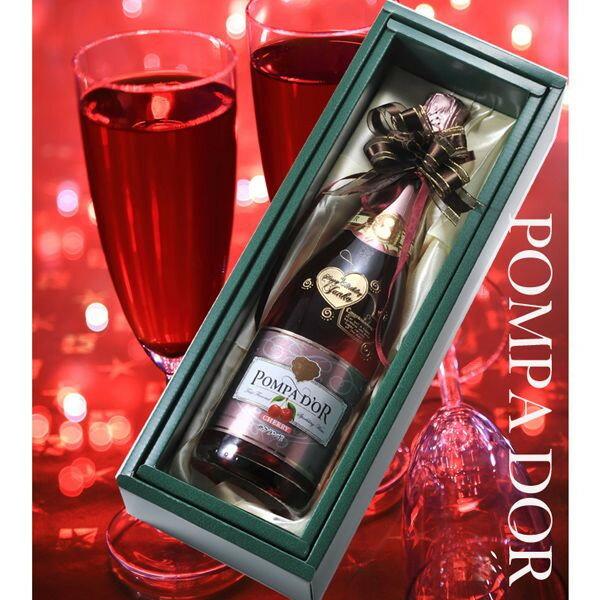 【名入れ専門】【名入れ プレゼント】【 酒 】【 ワイン 】 ポンパドール さくらんぼ スパークリングワイン
