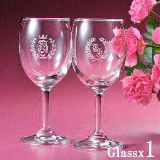 Initials engraved wine glasses (/ gifts / gift set / 内 祝 I / marriage 内 祝 I / wedding / return / gifts / father's day / mother's day / grandparents / 60th birthday celebration / tag / name put the name into / gifts / wrapping / packaging)