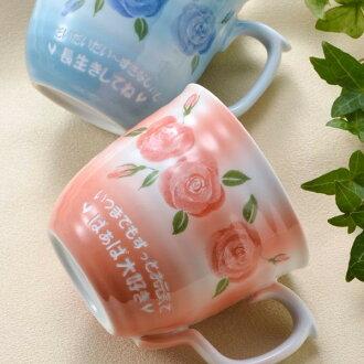 Arita ware mini rose mug only
