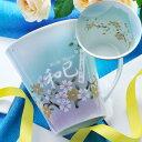 【名入れ専門】【名入れギフト 陶器】有田焼 陶器カップ 彩りグラデーション 青富士 マグカップ