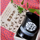 【名入れギフト 陶器】波佐見焼 ループライン焼酎カップ 単品 木箱彫刻セット