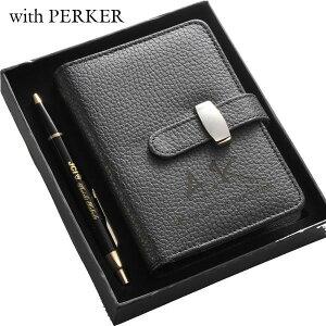 【名入れ専門】【名入れ プレゼント】 PARKER IM-ボールペン&手帳カバー オリジナルギフトセット