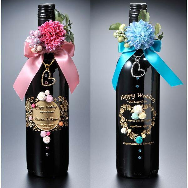 【名入れ専門】【名入れ プレゼント】【 酒 】【 ワイン 】 ワインフルボトルギフト 1本 スペシャルパッケージセット
