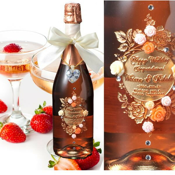 【名入れ専門】【名入れ プレゼント】【 酒 】【 ワイン 】 ロゼ・スパークリング・シャンパン WISH ROSE スペシャルパッケージセット