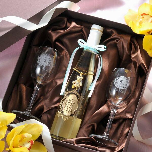 【名入れ プレゼント】【酒】【ワイン】ドイツワイン ハーフボトル メタルチャーム付&グラス2点セット