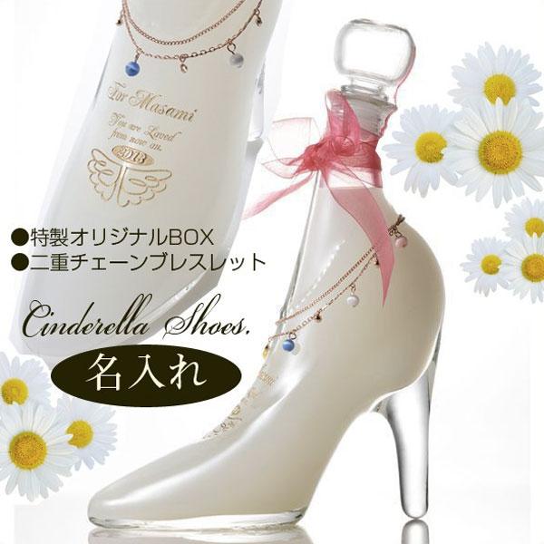 【名入れ専門】【名入れ プレゼント】【 酒 】【 ワイン 】 ガラスの靴 / シンデレラシュー ホワイト ウォッカ・メロン