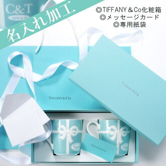 The name enter and presents Xmas in wedding present Western dishes gift regular article Christmas on Tiffany TIFFANY & Co mug cup blue ribbon box pair gift birthday