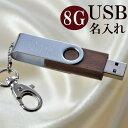 Original usb 30