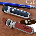 Original usb 32