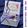 名入れプレゼント母の日御祝い誕生日還暦喜寿米寿卒寿琉球硝子残波ロックグラスソープフラワーフォトボックス