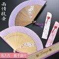 祖母の米寿のお祝いに贈る上品な扇子はどんなものがありますか?