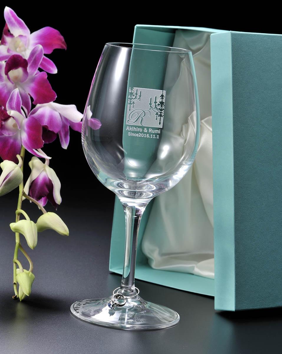 【名入れ専門】【名入れ プレゼント グラス】オリジナルワイングラス