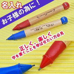 父の日 母の日 ギフト LAMY ラミー シャープペン キッズ用 ABC 人気 ブランド ペン キッズ 子供用 ウッド 木製