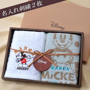 名入れ タオル ハンドタオル 内祝 出産祝い 引出物 2枚セット 刺繍 名前入り 誕生日 ディズニー ミッキーマウス モダンプレイ」 タオルセット