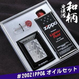 鬼退治 和柄 ライター 名入れ はんなりデザイン ZIPPO 200 オイルギフトセット