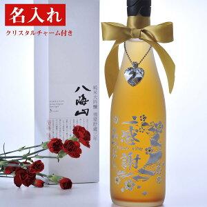 母の日 誕生日 プレゼント 還暦 古希 喜寿祝い 八海山の原酒で仕込んだ うめ酒 720mlラインストーン付き