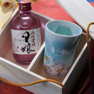 【名入れ プレゼント ギフト】【 酒 】 有田焼 赤富士 フリーカップx鳴門金時芋焼酎 里娘