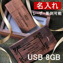 Original usb 24