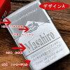 名入れプレゼントZIPPOライターレギュラーサイズタバコ柄風デザイン