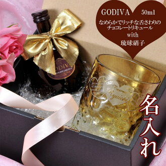 The name enter and sets present gift Ryukyu glass single color gradation beauty and others Sea lock tumbler Godiva