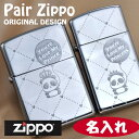 Zp-pair-pd